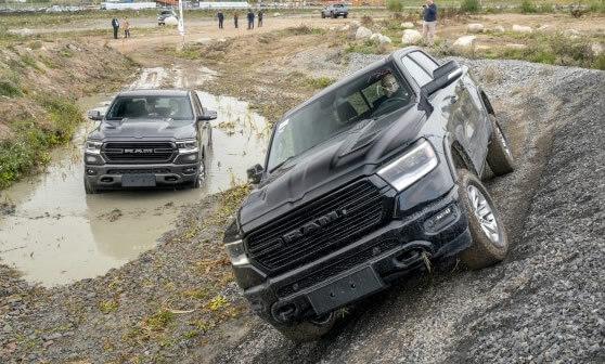 RAM pick-up op LPG